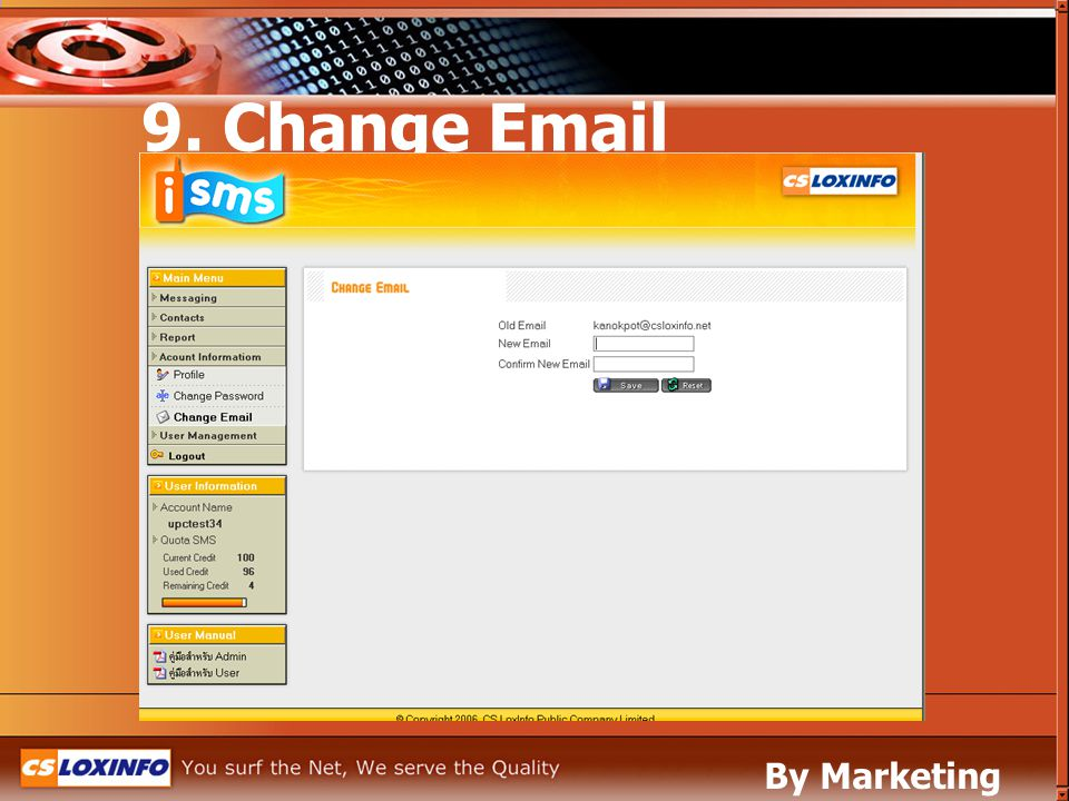 9. Change Email By Marketing Leased Line
