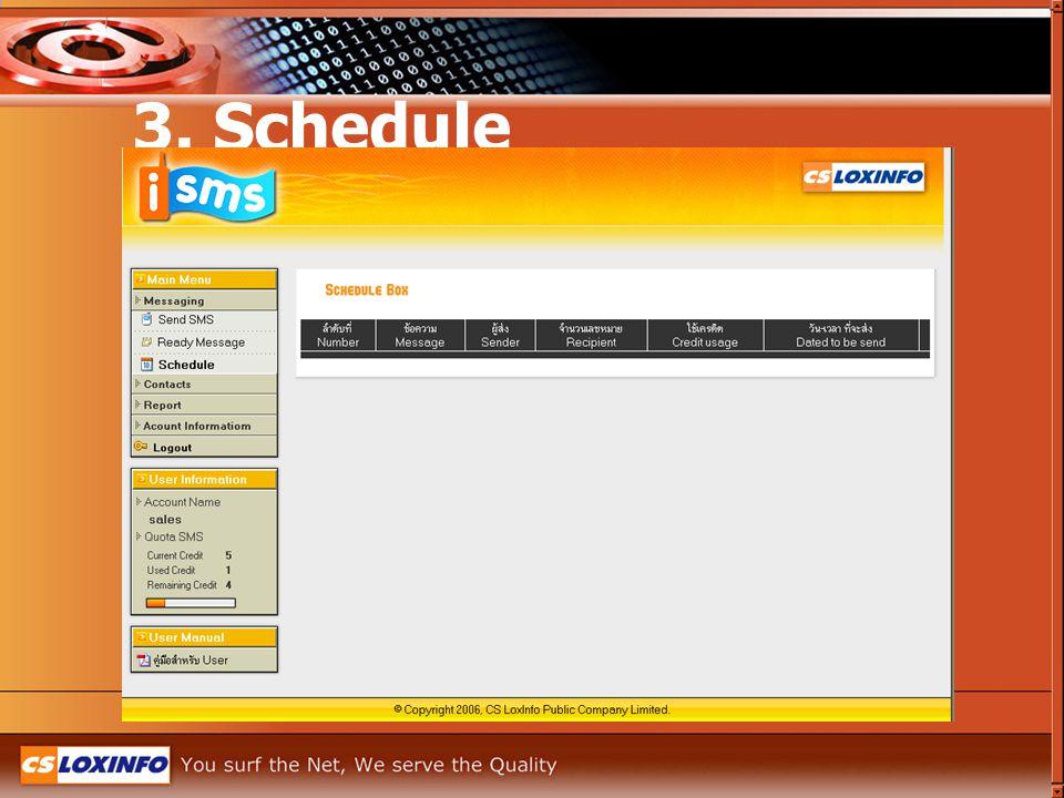 3. Schedule