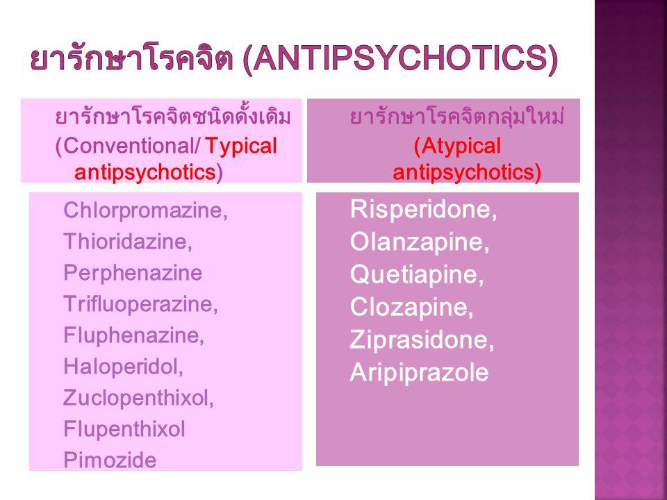 Chlorpromazine, Thioridazine, Perphenazine Trifluoperazine, Fluphenazine, Haloperidol, Zuclopenthixol, Flupenthixol Pimozide Risperidone, Olanzapine,
