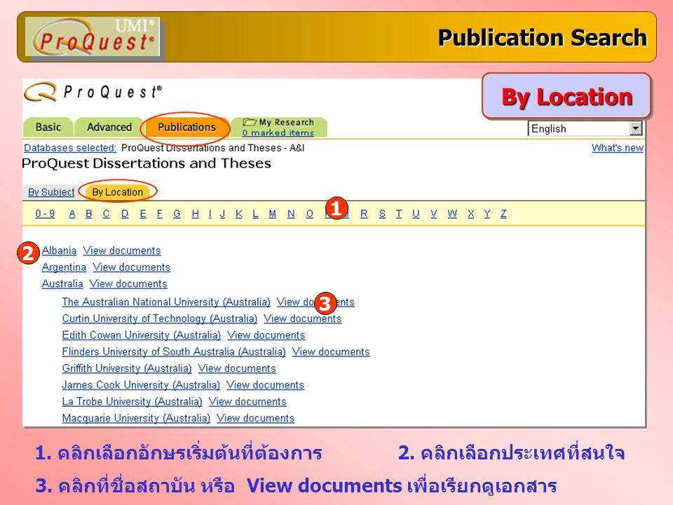 Publication Search 1. คลิกเลือกอักษรเริ่มต้นที่ต้องการ2. คลิกเลือกประเทศที่สนใจ 3. คลิกที่ชื่อสถาบัน หรือ View documents เพื่อเรียกดูเอกสาร By Locatio