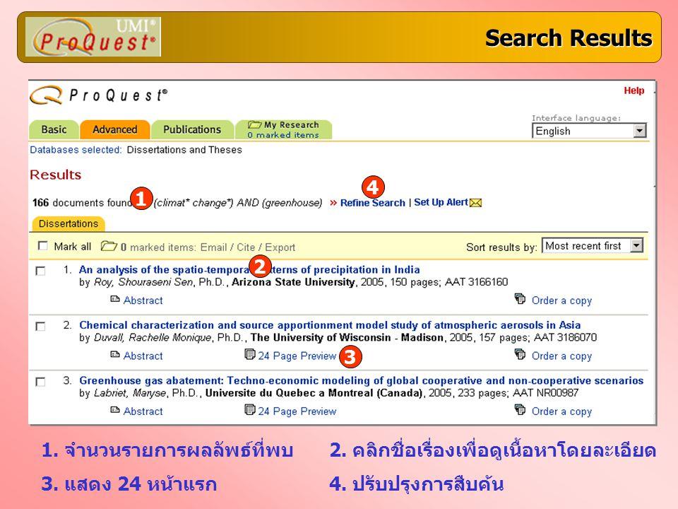 Search Results 1. จำนวนรายการผลลัพธ์ที่พบ2. คลิกชื่อเรื่องเพื่อดูเนื้อหาโดยละเอียด 3. แสดง 24 หน้าแรก4. ปรับปรุงการสืบค้น 1 2 3 4