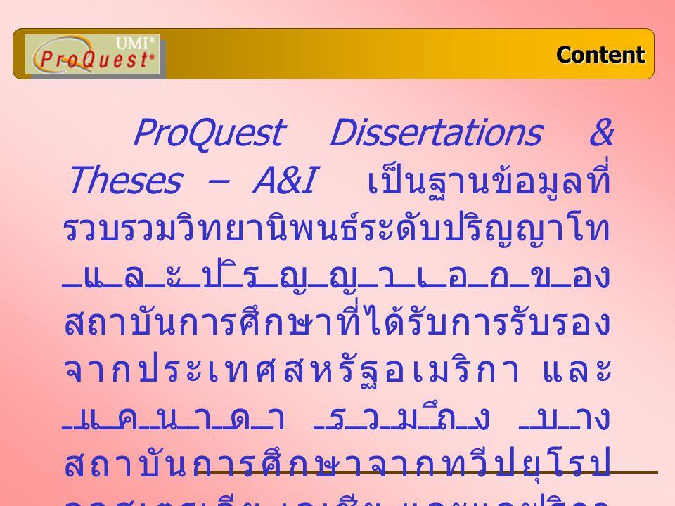 ProQuest Dissertations & Theses – A&I เป็นฐานข้อมูลที่ รวบรวมวิทยานิพนธ์ระดับปริญญาโท และปริญญาเอกของ สถาบันการศึกษาที่ได้รับการรับรอง จากประเทศสหรัฐอ