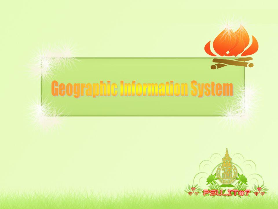 1 ความหมายของระบบสารสนเทศภูมิศาสตร์ ระบบสารสนเทศภูมิศาสตร์ : Geographic Information System : GIS คือ กระบวนการทำงานเกี่ยวกับข้อมูลในเชิงพื้นที่ด้วยระบบคอมพิวเตอร์ ที่ใช้กำหนดข้อมูลและสารสนเทศที่มีความสัมพันธ์กับตำแหน่งในเชิงพื้นที่