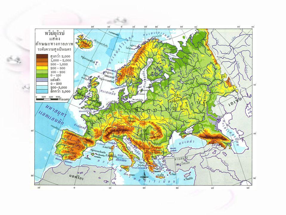 ลักษณะของชายฝั่งทะเล ทวีปยุโรปมีฝั่งทะเลยาวมาก เมื่อเปรียบเทียบกับเนื้อที่ ทั้งนี้เนื่องจากชายฝั่งทะเลมี ลักษณะเว้าแหว่งมาก มี คาบสมุทรขนาดใหญ่หลาย แห่งที่สำคัญ ได้แก่ คาบสมุทรสแกนดิเนเวียและ คาบสมุทรจัตแลนด์ในยุโรป ภาคเหนือ คาบสมุทรไอบีเรีย คาบสมุทรอิตาลีและ คาบสมุทรบอลข่านในยุโรป ภาคใต้ ลักษณะชายฝั่งส่วน ใหญ่เป็นชายหาดแคบๆ บาง แห่งไม่มีหาดทรายเลย และ บางแห่งเป็นหน้าผาชันน้ำลึก