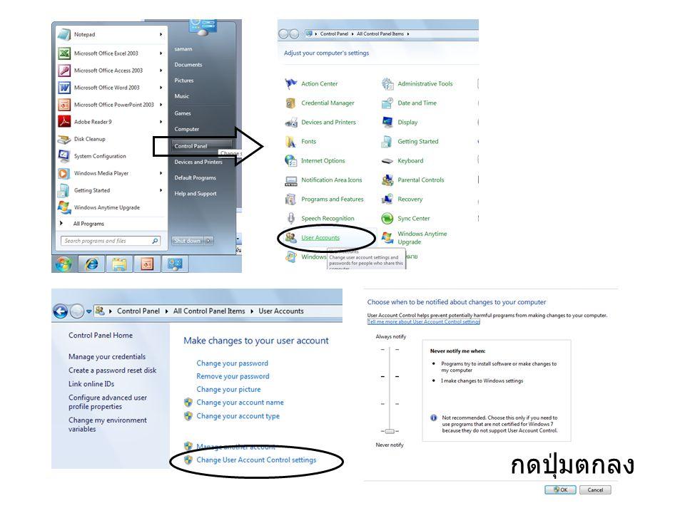 Access2007 R506 Version 4.05