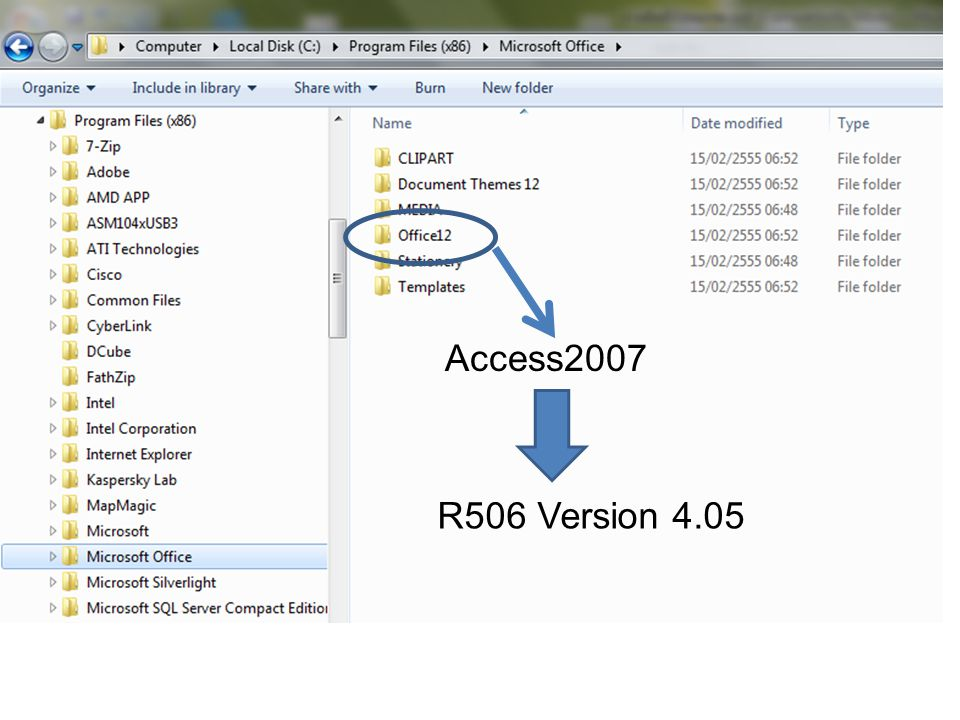 Access2007 R506 Version 4.05