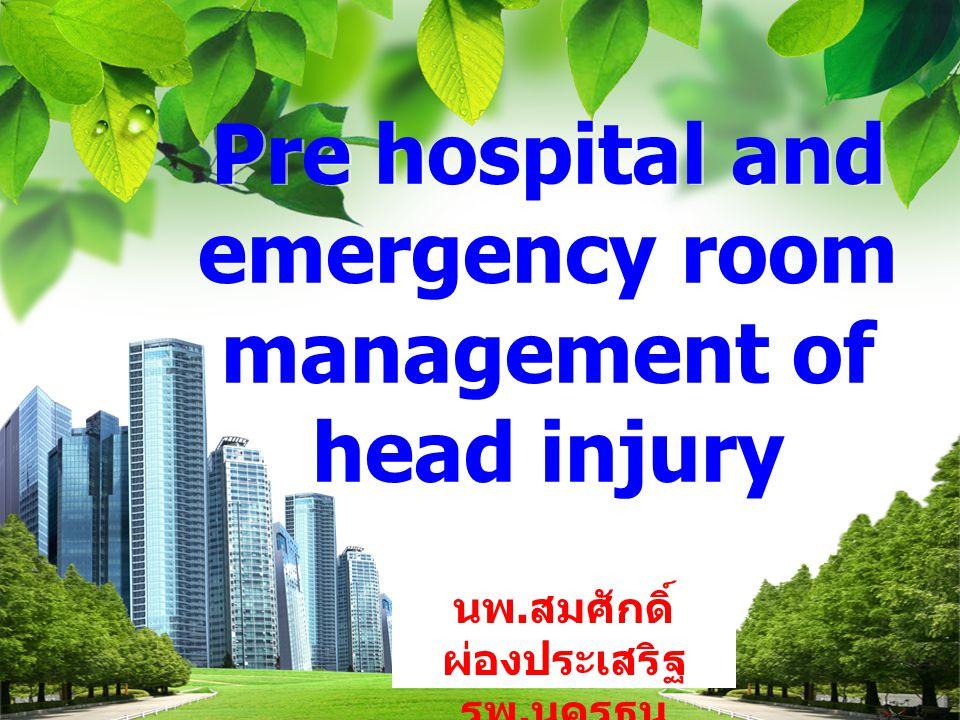 L/O/G/O Pre hospital and emergency room management of head injury นพ. สมศักดิ์ ผ่องประเสริฐ รพ. นครธน