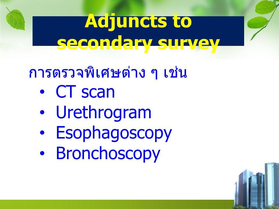 Adjuncts to secondary survey การตรวจพิเศษต่าง ๆ เช่น CT scan Urethrogram Esophagoscopy Bronchoscopy