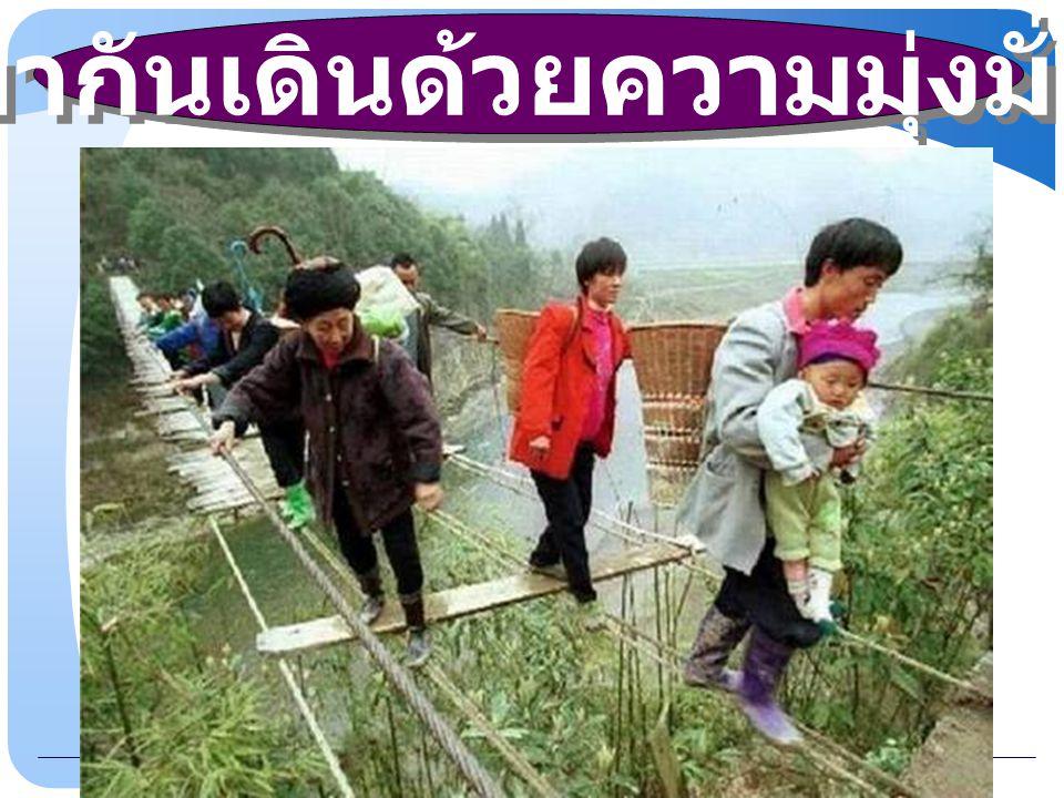 www.themegallery.com เติมคนครบทีม ( 1:1250) รวม 6-9 คน ประชากรเป้าหมาย 7000- 10000 คน มีนักสุขภาพครอบครัวของ ประชาชน 1250 คนชัดเจน มี 5 เสือปฐมภูมิครบทีม ระบบสื่อสารคอมพิวเตอร์ GIS สมบูรณ์ มีส่วนร่วมบริหาร กองทุน สุขภาพ และ PP เต็มที่ เร่งรัด รพสต.