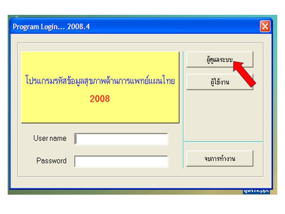 ODBC Connectivity Setup ODBC LOADDBF Create folder EXPORT Create folder IMPORT Extract 12 files to folder IMPORT