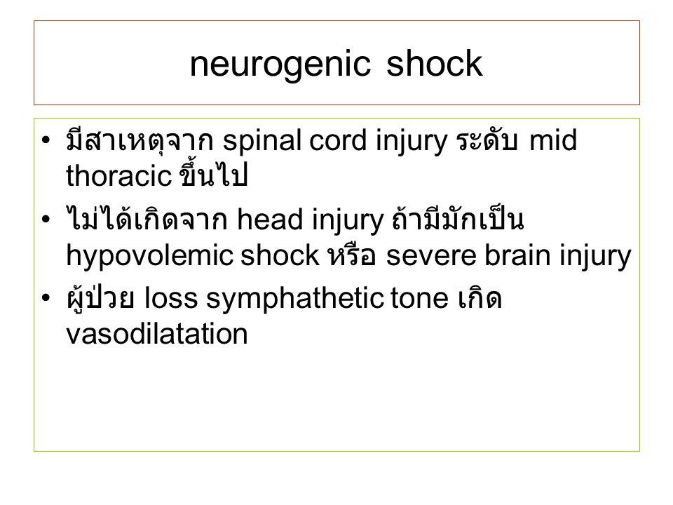 neurogenic shock มีสาเหตุจาก spinal cord injury ระดับ mid thoracic ขึ้นไป ไม่ได้เกิดจาก head injury ถ้ามีมักเป็น hypovolemic shock หรือ severe brain i