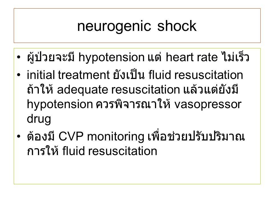 neurogenic shock ผู้ป่วยจะมี hypotension แต่ heart rate ไม่เร็ว initial treatment ยังเป็น fluid resuscitation ถ้าให้ adequate resuscitation แล้วแต่ยัง