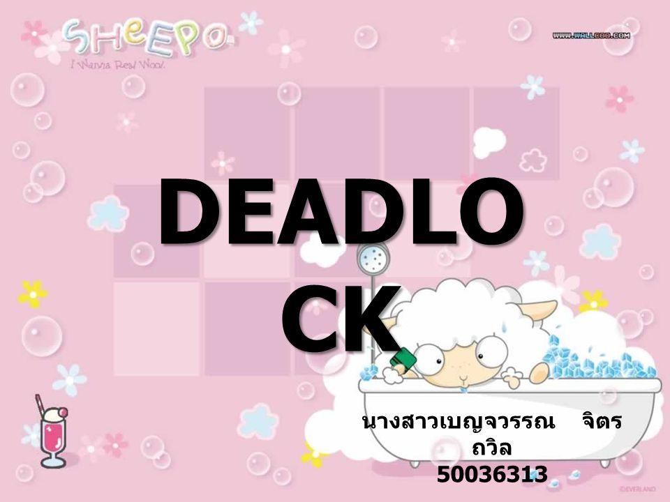 DEADLO CK นางสาวเบญจวรรณ จิตร ถวิล 50036313