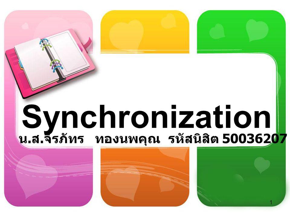 1 Synchronization น. ส. จิรภัทร ทองนพคุณ รหัสนิสิต 50036207 กลุ่ม 1 Operating System