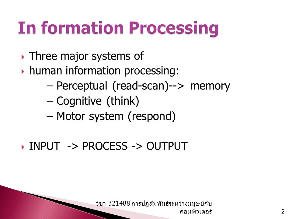 There are three types of memory function: Sensory memories Short-term memory or working memory Long-term memory Selection of stimuli governed by level of arousal.