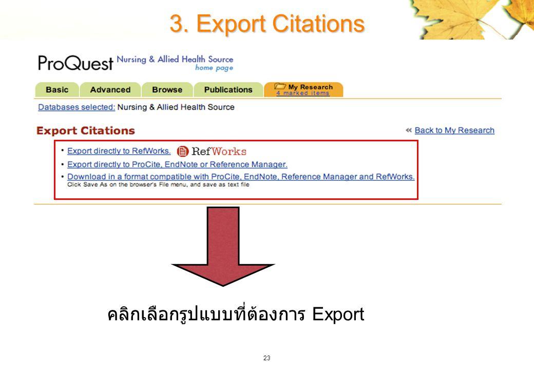 23 3. Export Citations คลิกเลือกรูปแบบที่ต้องการ Export