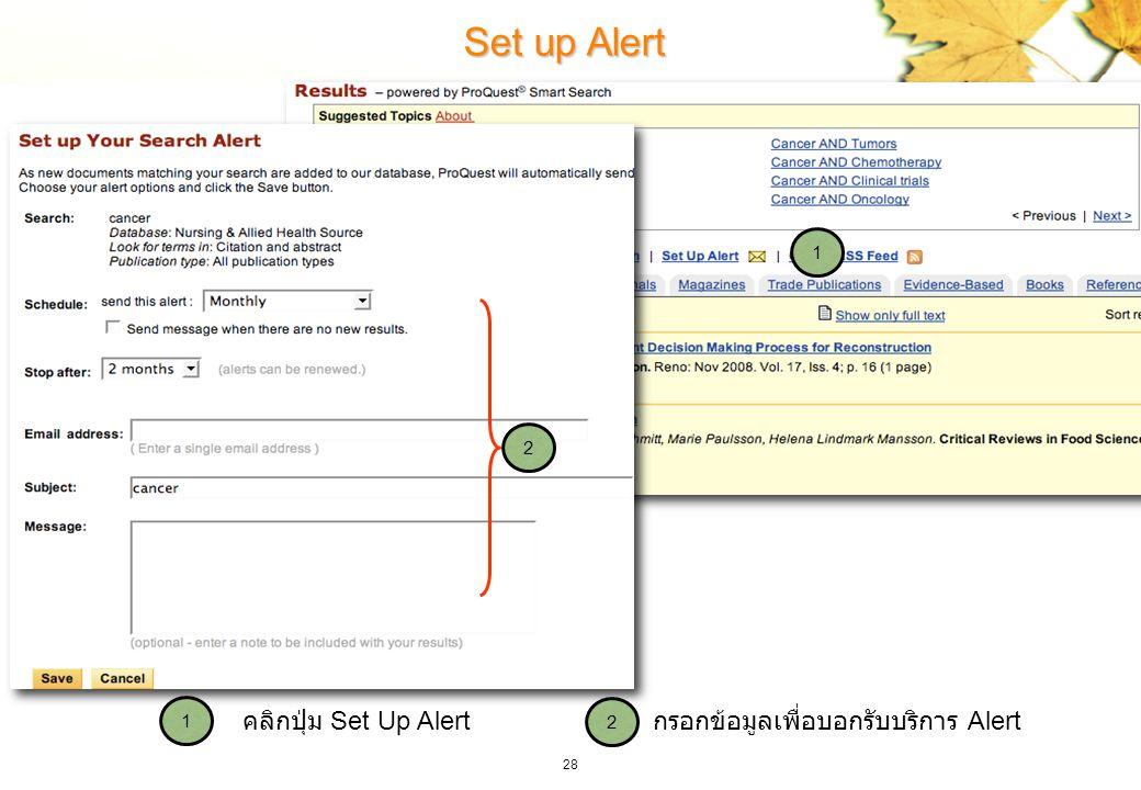 28 Set up Alert กรอกข้อมูลเพื่อบอกรับบริการ Alert คลิกปุ่ม Set Up Alert 2 1 2 1