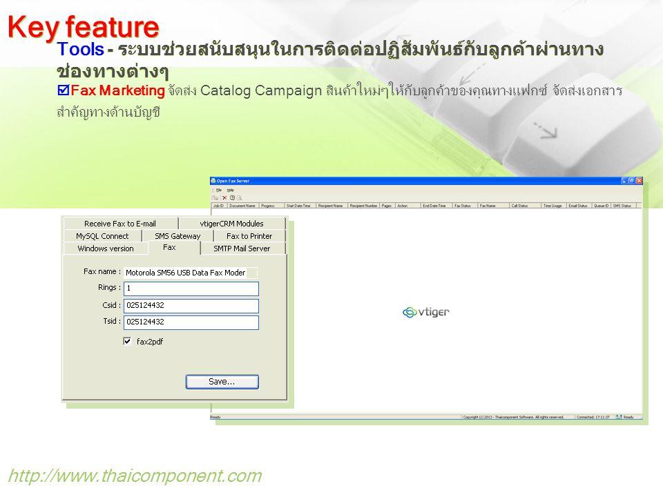 http://www.thaicomponent.com Tools - ระบบช่วยสนับสนุนในการติดต่อปฏิสัมพันธ์กับลูกค้าผ่านทาง ช่องทางต่างๆ  Fax Marketing จัดส่ง Catalog Campaign สินค้าใหม่ๆให้กับลูกค้าของคุณทางแฟกซ์ จัดส่งเอกสาร สำคัญทางด้านบัญชี Key feature