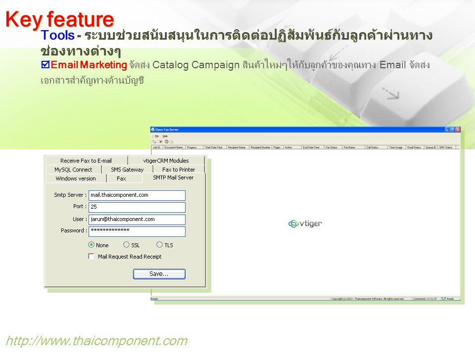 http://www.thaicomponent.com Tools - ระบบช่วยสนับสนุนในการติดต่อปฏิสัมพันธ์กับลูกค้าผ่านทาง ช่องทางต่างๆ  Email Marketing จัดส่ง Catalog Campaign สินค้าใหม่ๆให้กับลูกค้าของคุณทาง Email จัดส่ง เอกสารสำคัญทางด้านบัญชี Key feature