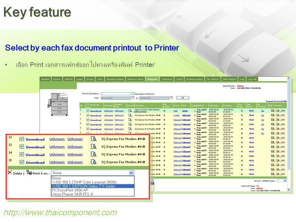 http://www.thaicomponent.com Select by each fax document printout to Printer เลือก Print เอกสารแฟกซ์ออกไปทางเครื่องพิมพ์ Printer Key feature