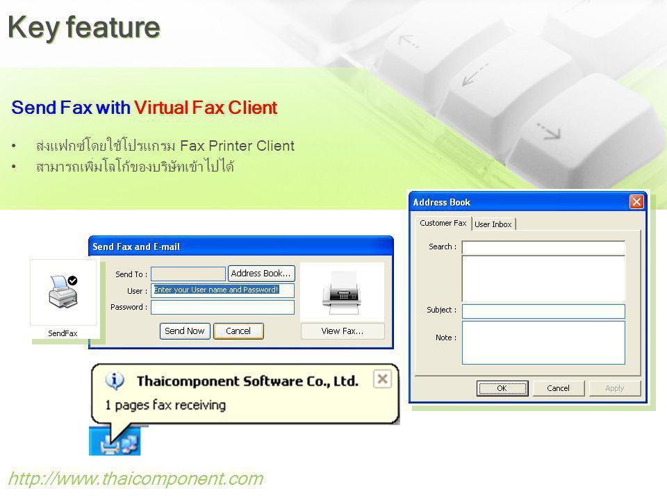 http://www.thaicomponent.com Send Fax with Virtual Fax Client ส่งแฟกซ์โดยใช้โปรแกรม Fax Printer Client สามารถเพิ่มโลโก้ของบริษัทเข้าไปได้ Key feature