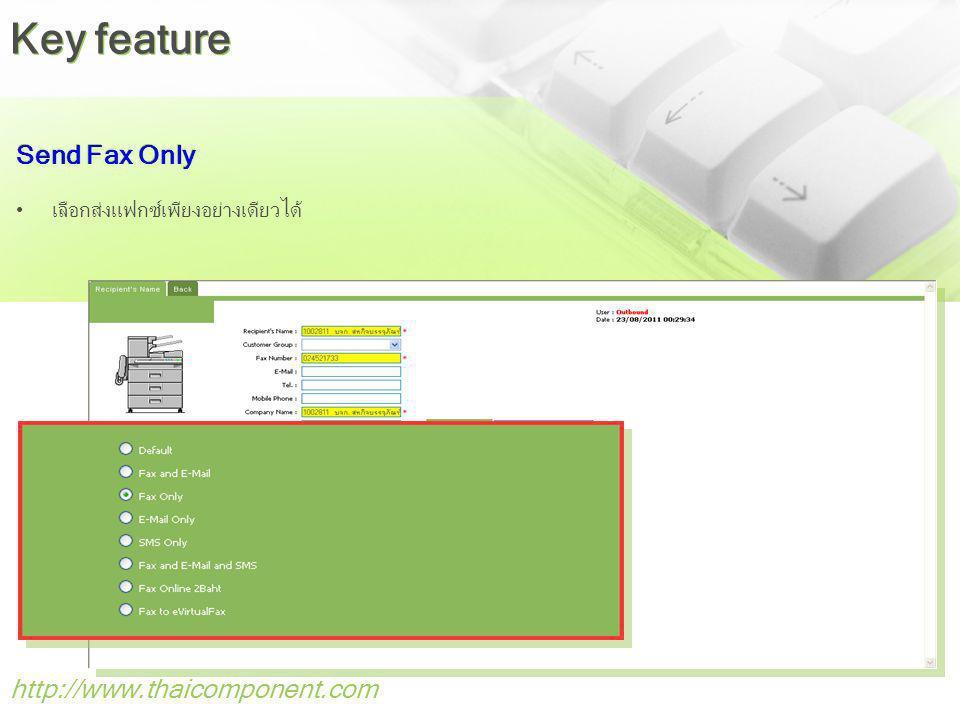 http://www.thaicomponent.com Send Fax Only เลือกส่งแฟกซ์เพียงอย่างเดียวได้ Key feature