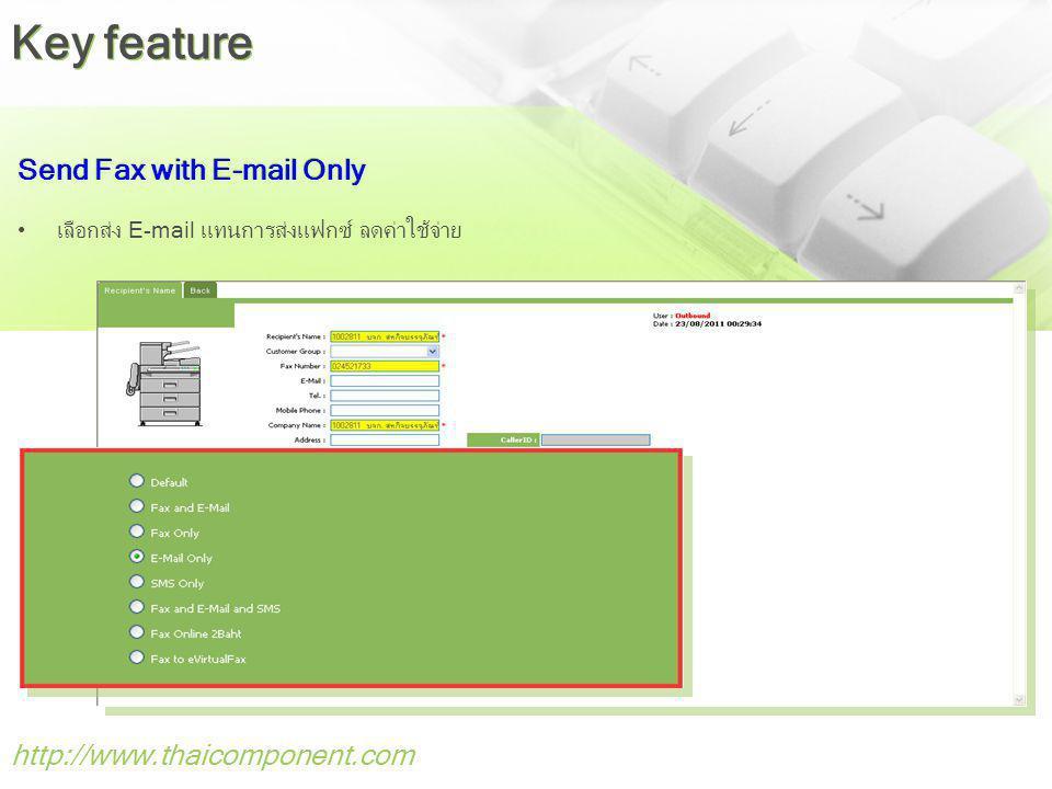 http://www.thaicomponent.com Send Fax with E-mail Only เลือกส่ง E-mail แทนการส่งแฟกซ์ ลดค่าใช้จ่าย Key feature