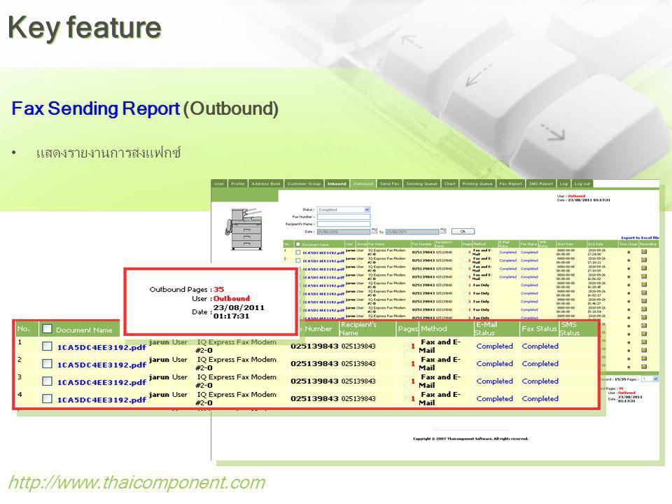 http://www.thaicomponent.com Fax Sending Report (Outbound) แสดงรายงานการส่งแฟกซ์ Key feature