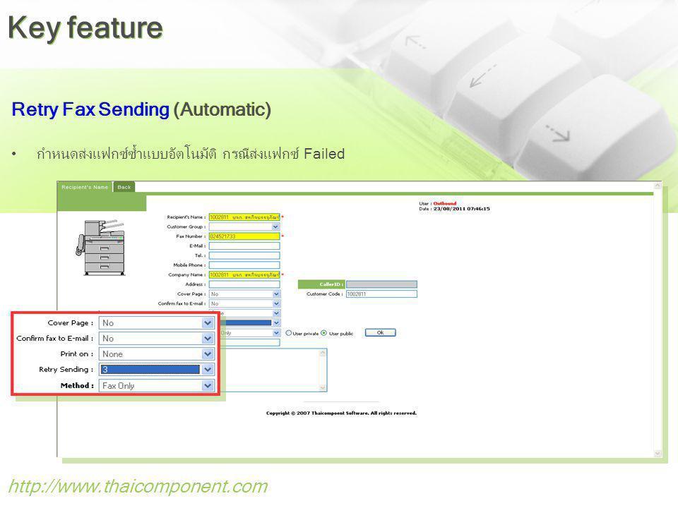 http://www.thaicomponent.com Retry Fax Sending (Automatic) กำหนดส่งแฟกซ์ซ้ำแบบอัตโนมัติ กรณีส่งแฟกซ์ Failed Key feature