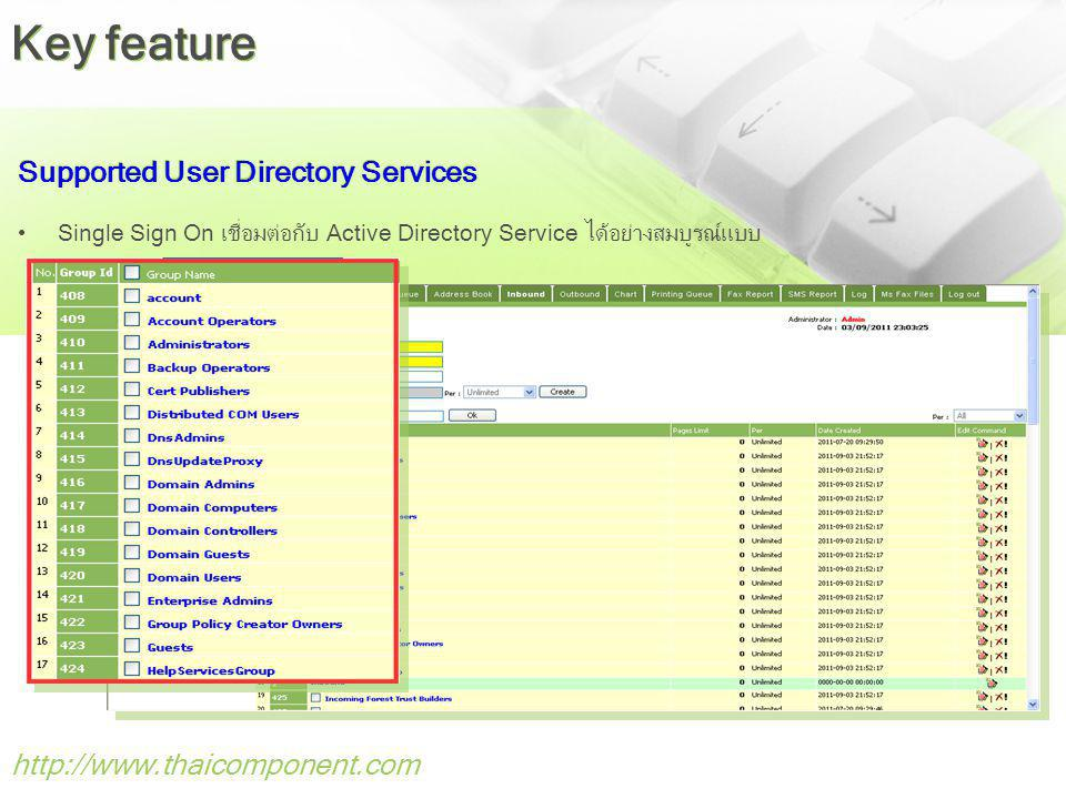 http://www.thaicomponent.com Supported User Directory Services Single Sign On เชื่อมต่อกับ Active Directory Service ได้อย่างสมบูรณ์แบบ Key feature