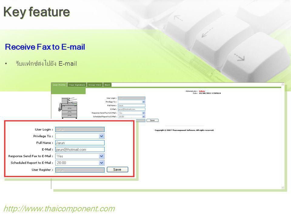 http://www.thaicomponent.com Receive Fax to E-mail รับแฟกซ์ส่งไปยัง E-mail Key feature