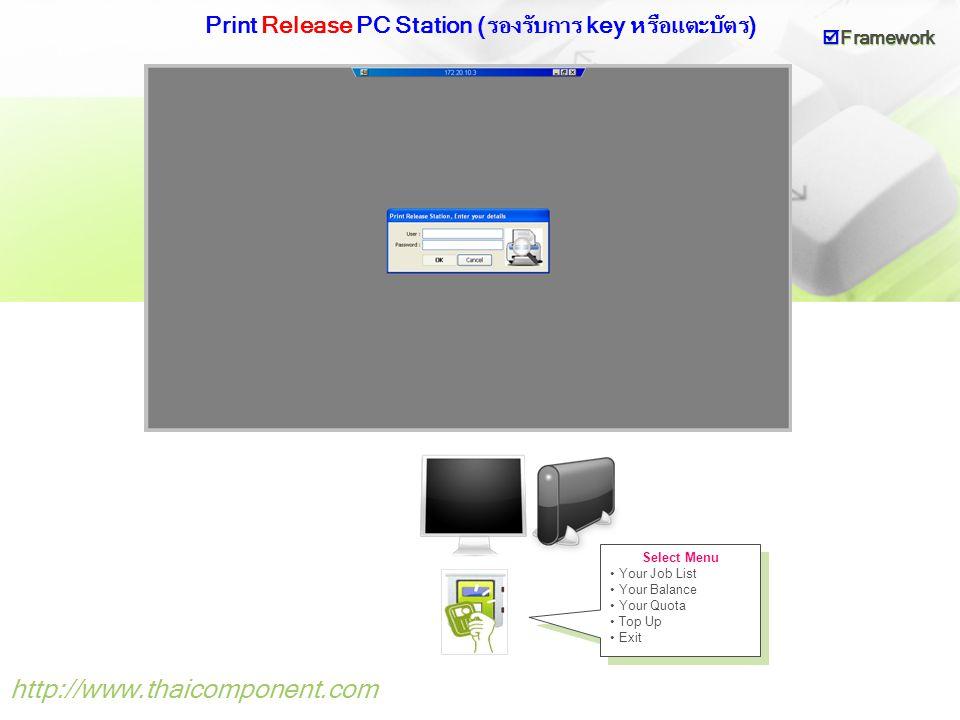 http://www.thaicomponent.com Print Tracking Customer Information Internet Monitor Customer Head Office  รายงานข้อมูลลูกค้า  รายงานข้อมูล Team Service  รายงานข้อมูลเกี่ยวกับเครื่องพิมพ์  Framework