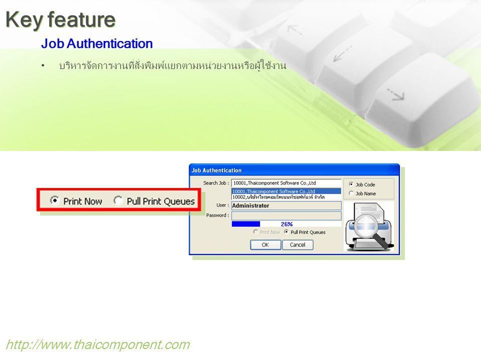 Mobile Print app ระบบสั่งงานพิมพ์จาก Mobile เทคโนโลยี Mobile app อำนวยความสะดวก สามารถควบคุมหรือสั่งงานเพื่อรับเอกสารที่สั่งพิมพ์ ย้อนหลังผ่าน Mobile app จากผู้ใช้งานได้โดยตรง http://www.thaicomponent.com Key feature
