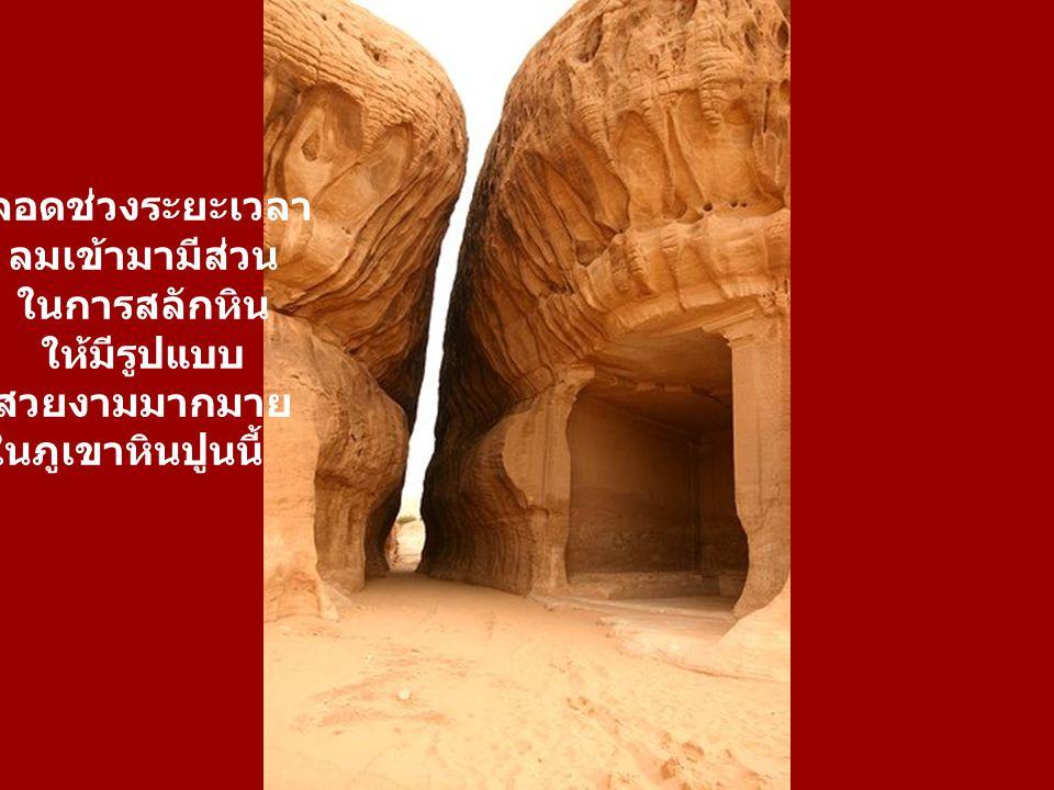 ตั้งแต่ปีคริสตศักราชที่ 60 Petra ถูกยึดครอง และถูกรวมเข้ากับจักรวรรดิโรมัน