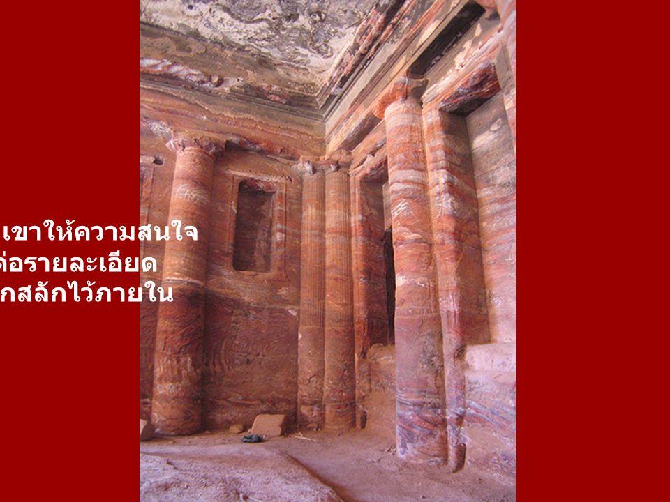 Petra ถูกใช้ ในฉาก ภาพยนตร์ เรื่อง Indiana Jones และ The Last Crusade