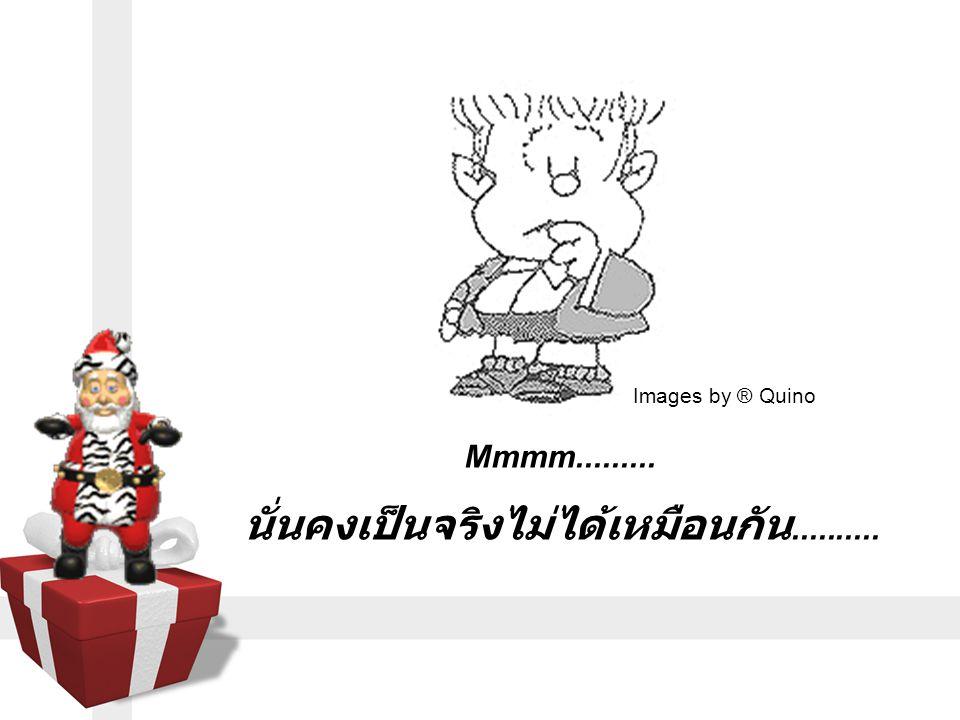 แต่เอ๊ะ มีผู้คนน้อยเหลือเกิน ที่ความฝันของเขาเป็นจริง........ Images by ® Quino