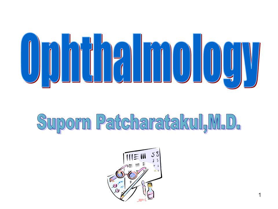 32 Glaucoma ต้อหิน