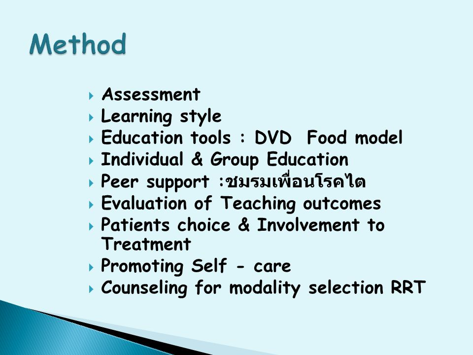  Assessment  Learning style  Education tools : DVD Food model  Individual & Group Education  Peer support : ชมรมเพื่อนโรคไต  Evaluation of Teaching outcomes  Patients choice & Involvement to Treatment  Promoting Self - care  Counseling for modality selection RRT