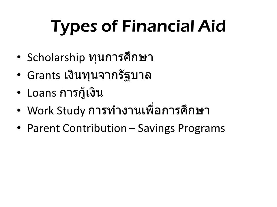 Work Study การทำงานเพื่อ การศึกษา Federal Work-Study (FWS) provides part-time jobs for undergraduate and graduate students with financial need, allowing them to earn money to help pay education expenses.