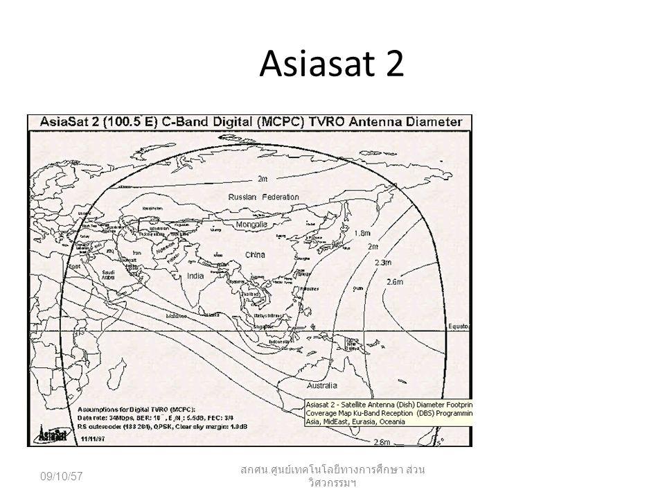 09/10/57 สกศน. ศูนย์เทคโนโลยีทางการศึกษา ส่วน วิศวกรรมฯ Asiasat 2