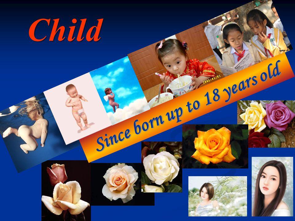 เด็ก: แรกเกิด-18 ปี เริ่ม: ร่าง 2522 รับรอง: 2532 ประเทศไทย:12 ก.พ.