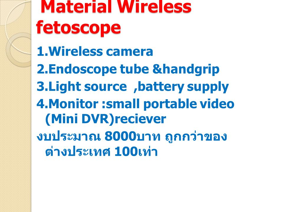 Material Wireless fetoscope Material Wireless fetoscope 1.Wireless camera 2.Endoscope tube &handgrip 3.Light source,battery supply 4.Monitor :small po
