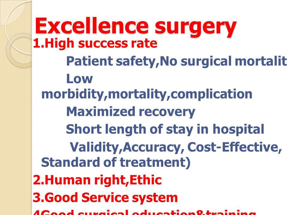 Excellence surgery 1.High success rate Patient safety,No surgical mortality Low morbidity,mortality,complication Maximized recovery Short length of st