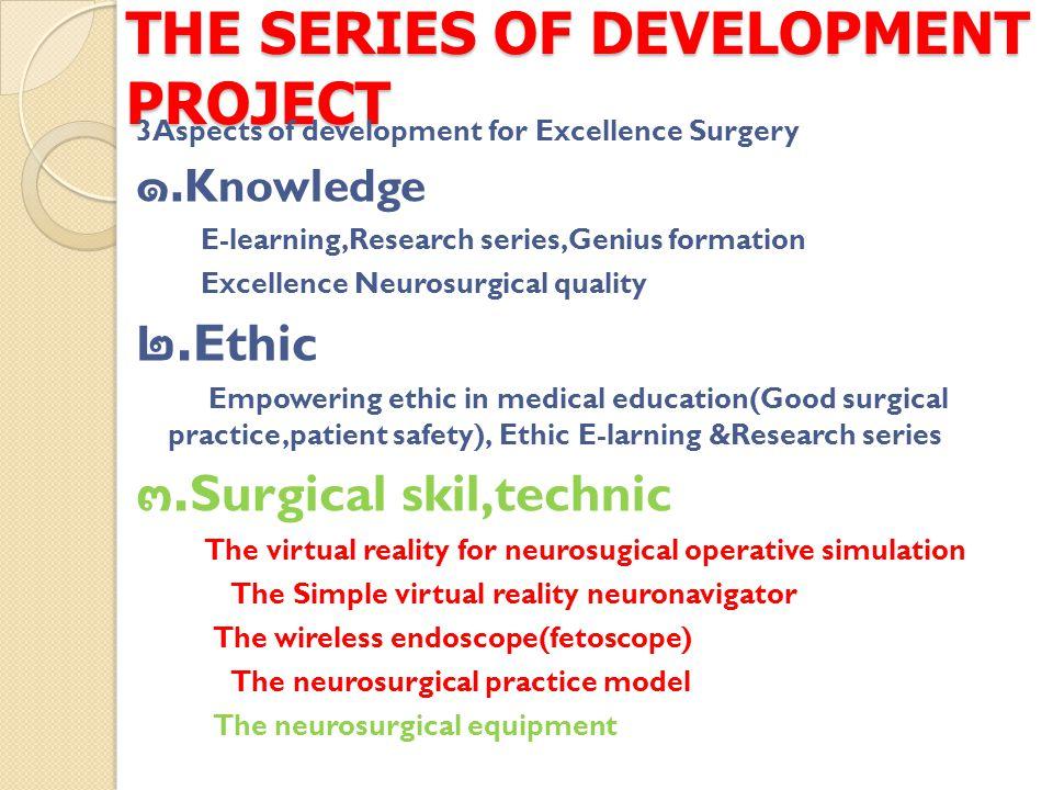 Benefit & Future development มีกล้องส่องภายในชนิดไร้สายเพื่อการฝึก ผ่าตัดทารกในครรภ์เป็นเครื่องแรกของโลก และประเทศไทย มีการฝึกผ่าตัดทารกในครรภ์เป็นครั้งแรกใน ประเทศไทย พัฒนาไปสู่การผ่าตัดจริง เพิ่มคุณภาพการผ่าตัด ความปลอดภัย ผลสำเร็จ เพิ่มคุณภาพการฝึกอบรมศัลยแพทย์ ก้าวไปสู่ความเป็นเลิศทางศัลยกรรม ทัดเทียมอารยประเทศ