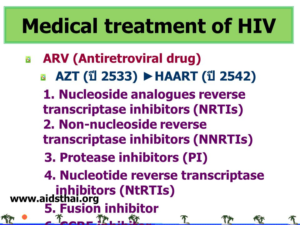 Medical treatment of HIV ARV (Antiretroviral drug) AZT ( ปี 2533) ►HAART ( ปี 2542) 1. Nucleoside analogues reverse transcriptase inhibitors (NRTIs) 2