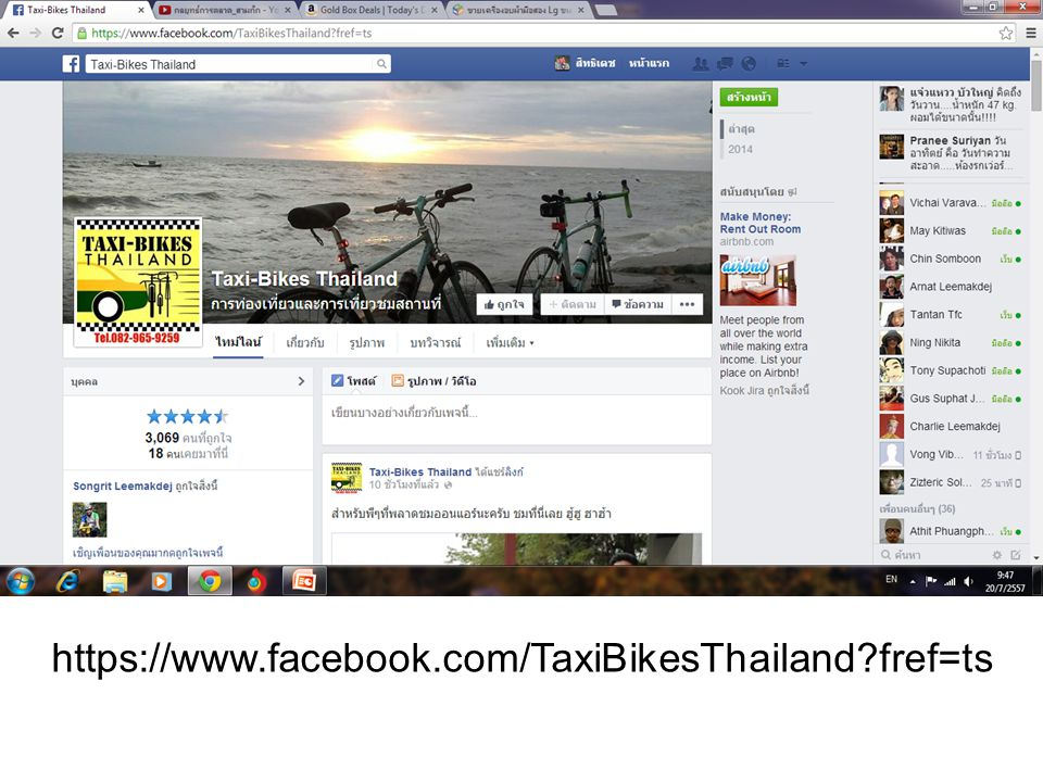 https://www.facebook.com/TaxiBikesThailand?fref=ts