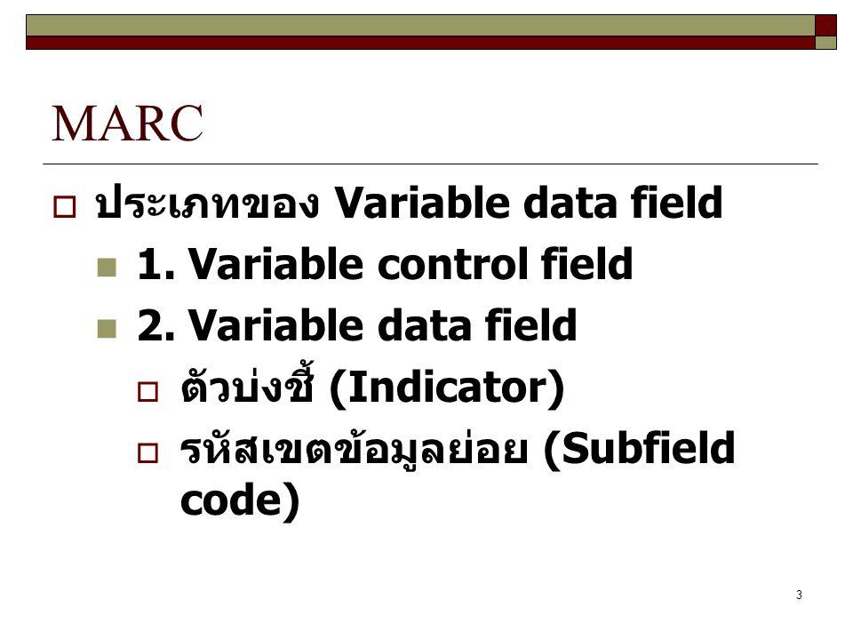 24 RFID  ความเป็นมา  ความหมาย  ส่วนประกอบ 1.ป้ายระบุข้อมูลของวัตถุ 2.