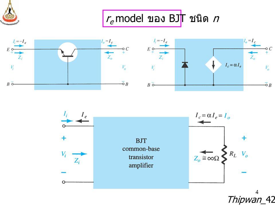 4 Thipwan_429212 r e model ของ BJT ชนิด n