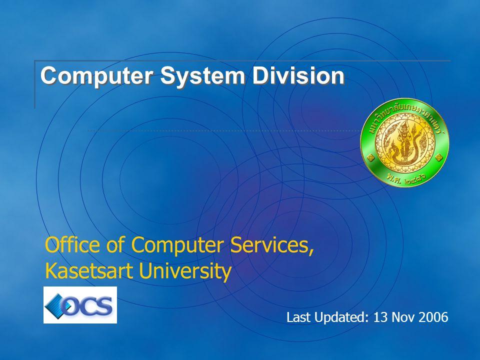 12/21 Computer System Division, Office of Computer Services, Kasetsart University ผังความปลอดภัยของระบบคอมพิวเตอร์นนทรี Internet Mail Filtering IMSS NontriMail F-prot, vscan, Spamassassin User OfficeScan Housecall SUS 158.108.2.71158.108.2.90 OfficeScan Client http://av.ku.ac.th http://sus.ku.ac.th http://ocs.cpc.ku.ac.th/service/housecall Web Server Server Protect http, https Imap, pop3, smtp Imaps, pop3s, smtps User pop3s, imps, smtps, https