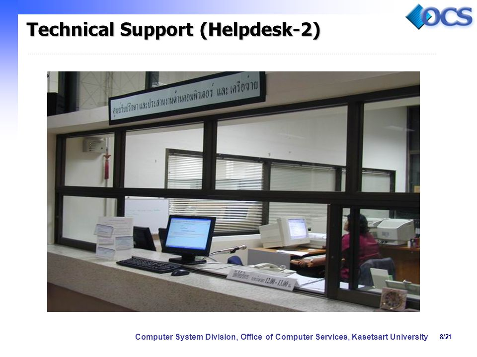 19/21 Computer System Division, Office of Computer Services, Kasetsart University